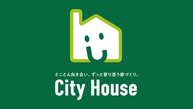 シティハウス産業株式会社Webサイト