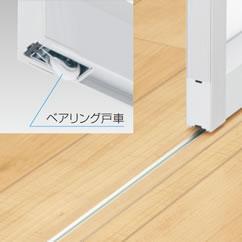 室内建具(引き戸)
